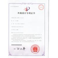 Zhongshan Jingsen Lighting Co., Ltd. Certifications