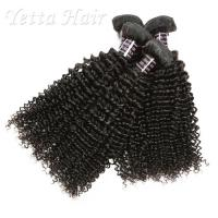 Wholesale Wet And Wavy 100 Indian Human Hair Weave With Unprocessed Natural Curly from china suppliers