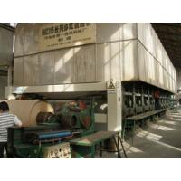 Buy cheap 1575 Mm High Speed Print Paper Making Machine, Writing Paper Machine from wholesalers