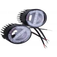 Wholesale 24V 8W Automotive LED Fog Lights Daytime Running Light Withstand Shock And Anti Corrosion from china suppliers