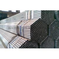 Wholesale DIN17175 EN10305 ERW Cold Drawn Seamless Steel Tube Diameter 31.75mm With BV TUV from china suppliers