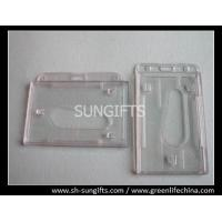 Wholesale Frosted molded rigid plastic access card dispenser, clear hard card holder from china suppliers