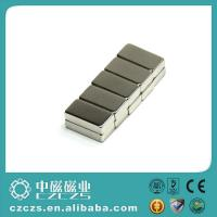 Wholesale Extremely Powerful NdFeb Small Block Magnet N45H with Large Inventory from china suppliers