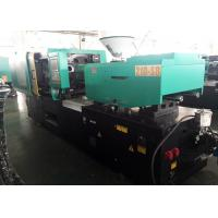 Wholesale Bi - Metal Surface PVC Pipe Fitting Injection Molding Machine 210Ton With Clamping Unit from china suppliers