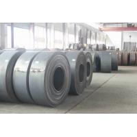 Wholesale EN 10025, EN 10051 Hot Rolled Steel Coils, S235, S355 Steel Strips With Cut Edges 1000mm - 2000mm from china suppliers