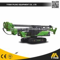 Wholesale TYSIM KR125C Hydraulic Piling Rig , small pile driving borehole drilling machine from china suppliers