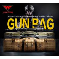 Quality Outdoor Military Hunting Bag Tactical Gun bags Long Multiple Rifle Case Backpack for sale