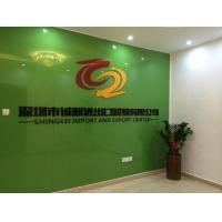 SHENZHEN DEWANG HIGH-TECH CO.,LTD