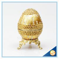 Buy cheap Crystal Faberge Egg Trinket Box Egg Jewelry Boxes from wholesalers