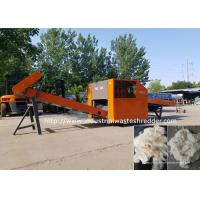 Wholesale Wool Rag Cutting Machine Woollen Fleece Cashmere Shredder With Opener 3mm from china suppliers