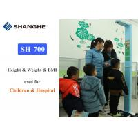 China 3 - 16 Years Old WiFi Child Weight Machine With Height Range 160cm / 180cm on sale