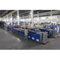 Buy cheap PVC profile window frame production line from wholesalers