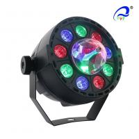 Wholesale IP65 9pcs*1W Mini RGB Flat LED Par Light With Crystal Ball Moving Light from china suppliers