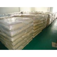 Wholesale Magnesium Lactate powder/granular from china suppliers