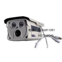 Buy cheap 100 meters waterproof monitoring infrared camera from wholesalers
