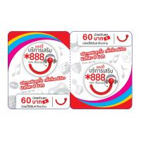 Wholesale GSM / CDMA Telecom Prepaid Cell Phone Card in Customized Logo from china suppliers
