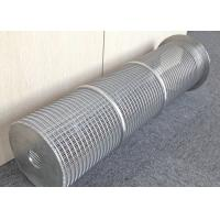 Wholesale 200mm Heat Resistance  Wire Mesh Cylinder Low Maintenance From Inside To Outside from china suppliers