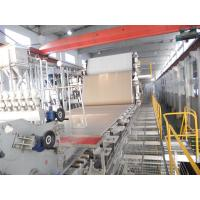Wholesale Kraft paper  machine, kraft paper product line, accept customization from china suppliers