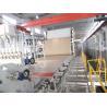 Buy cheap Kraft paper  machine, kraft paper product line, accept customization from wholesalers