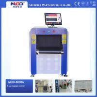 Wholesale Multi Language 0.22m /s X Ray Airport Security Detector Machine 50*30cm from china suppliers
