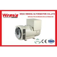 Wholesale 250KVA Brushless AC Generator With Good AVR And H Class Insulation from china suppliers