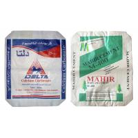 Wholesale 25Kg Bopp Laminated Square Bottom Cement 50 Kg Bag PP Cement Bags With Valve from china suppliers