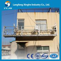 Wholesale zlp hot galvanized suspended working platform / lifing cradle for window cleaning equipment from china suppliers