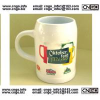 Wholesale EXPORT beer mug ceramic cup custom LOGO 500ML beer mug for youself design from china suppliers