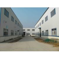 Hangzhou Wanjing New Material Co., Ltd
