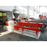Quality high percentage CaCO3 plastic filler masterbatch making extruder machine for sale