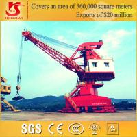 Wholesale 5~60 T MQ series portal crane sea port portal ship crane from china suppliers