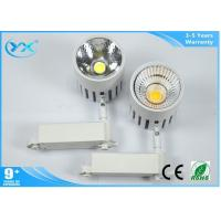 Wholesale Aluminium shell 2 3 4 Wires RA80 LED Track Lights dimmable high brightness from china suppliers