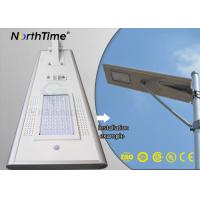Wholesale Sun Charging Long Lighting Time Solar Panel Street lights with Infrared Motion Sensor from china suppliers