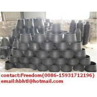 Buy cheap seamless butt welding reducers from wholesalers
