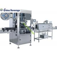 Wholesale Packing Shrink Wrap Packaging Machine Automatic Sleeve Sealing PE Film from china suppliers
