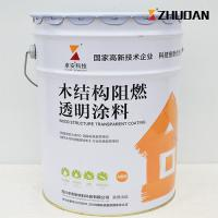 Wholesale Professional Passive Fire Protection Intumescent Fire Protective Coatings For Wood Furniture from china suppliers