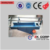 Buy cheap Electromagnetic Vibration Feeder / Coal Vibrating Feeder Price from wholesalers