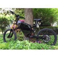 Quality Long Range Powerful Electric Bike Full Suspension / E Bike Mountainbike 25-40km/H Speed for sale