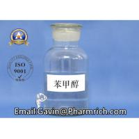 Wholesale CAS 100-51-6 Benzyl Alcohol Safe Organic Solvents BA Colorless Transparent Liquid from china suppliers