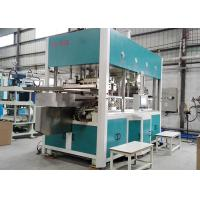 Wholesale Electricity / Conduction Oil Automatic Molding Pulp Molding Equipment 30 ~ 300 kg/h Capacity from china suppliers