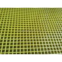 Wholesale Corrosion resistant FRP Fiberglass reinforced plastic flooring gratings from china suppliers