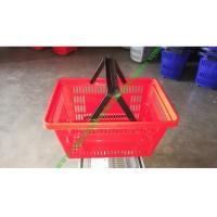 Buy cheap Durable Grocery Store Plastic Hand Shopping Basket Built-in Handles Red from wholesalers