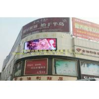 Wholesale Large Outdoor Video Wall LED display Screens For shopping malls , High Refresh Rate 2500HZ from china suppliers