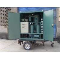 Wholesale Mobile Transformer Oil Purification and Filtration Equipment with Trailer and Canopy from china suppliers