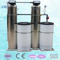 Wholesale Water Purification Automatic Water Softening Equipment Stainless Steel tank from china suppliers