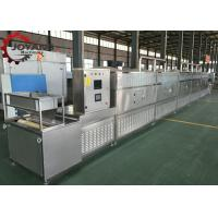 Wholesale Energy Saving Industrial Microwave Equipment 12KW - 150KW For Tea Drying from china suppliers