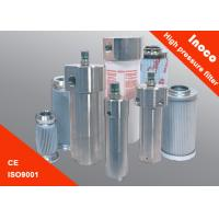 Wholesale BOCIN Air Purification ISO High Pressure Gas Filters Housing With Carbon Steel from china suppliers