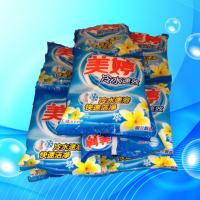 Wholesale OEM Detergent Powder Factory Supplier from china suppliers