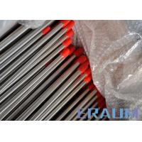 Wholesale Alloy B-3 / UNS N10675 Bright Annealed Nickel Alloy Tubing Welded 6m Fixed Length from china suppliers
