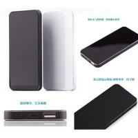 Wholesale New Fashion Power Bank Soy-y043 from china suppliers